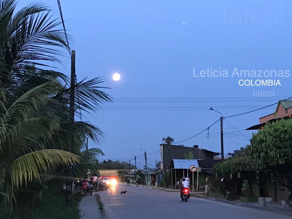 Foto a la Luna