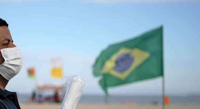 image for Amazonas confirma 16 morte pelo novo Coronavírus