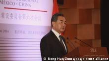 image for Reajuste de políticas y eliminación de aranceles para mejorar relación | China