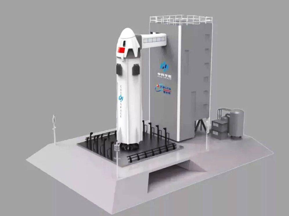 image for China entra en el negocio del turismo espacial