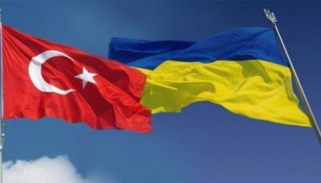 Bandera de Ucrania y Turquia