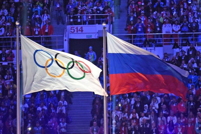 image for Rusia no estará en los próximos Juegos Olímpicos