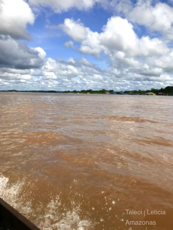image for Nuevos detalles para la vacunación en el Amazonas