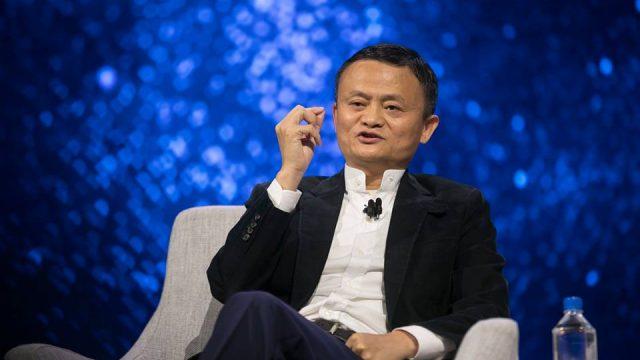 image for Jack Ma vende sus acciones de Alibaba