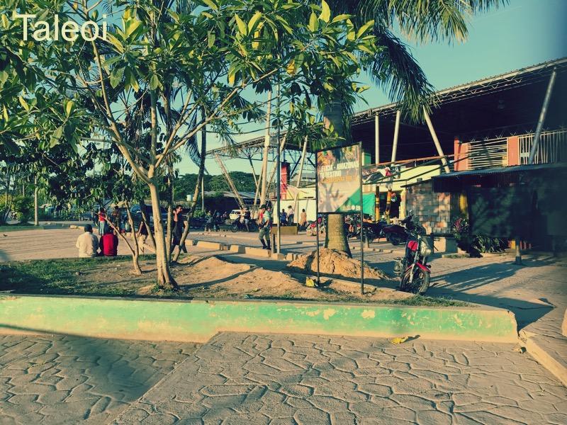 image for 27 nuevos casos para el Amazonas | Covid-19