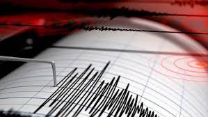 image for Colombia registra dos sismos con epicentro en el Meta