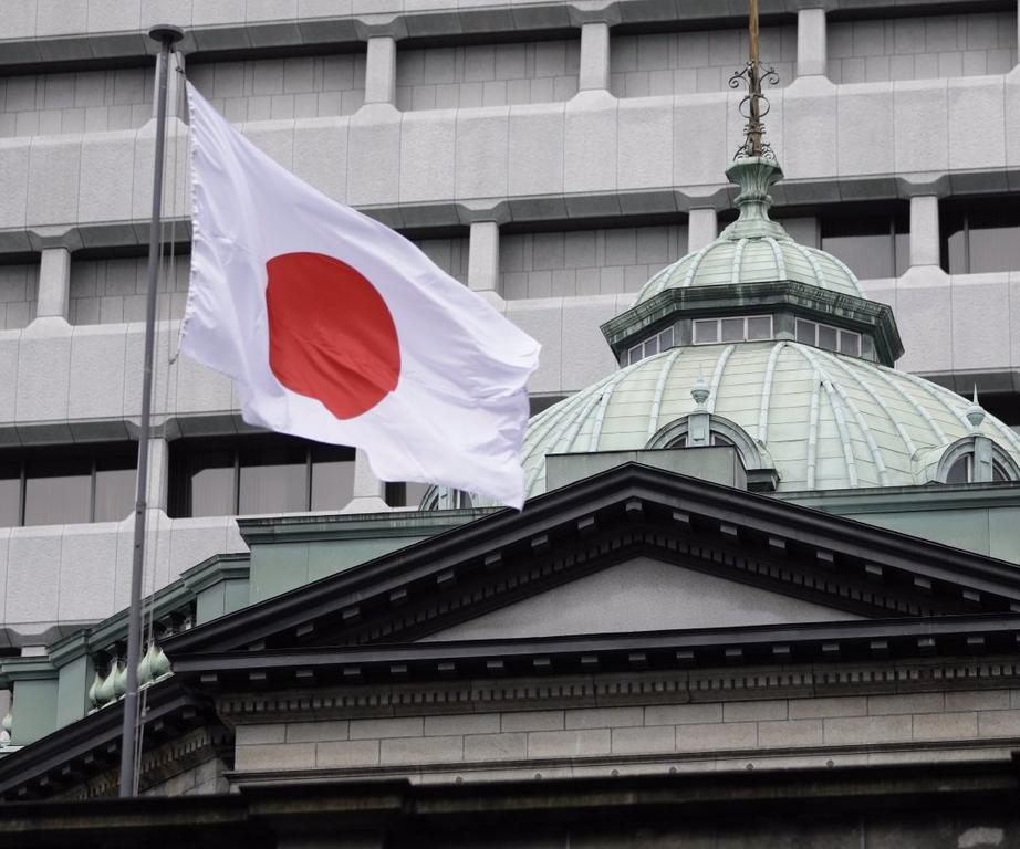 image for Japón instó a la población a instalar una aplicación que lanzará para enfrentar COVID-19