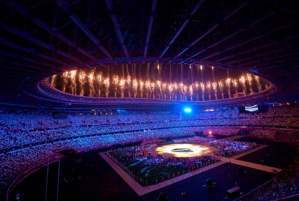 image for Juegos Olímpicos de Tokio culminaron