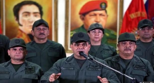 Militares venezolanos en una rueda de prensa