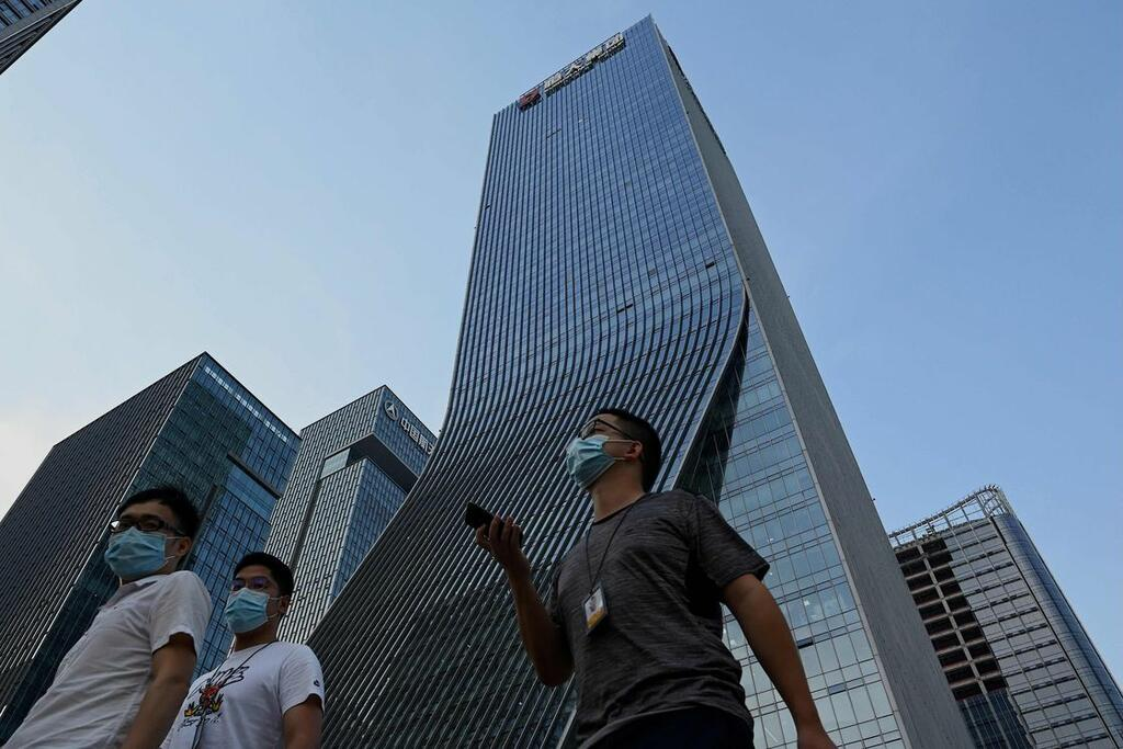image for Gigante inmobiliario chino Evergrande afronta con incertidumbre pago de intereses