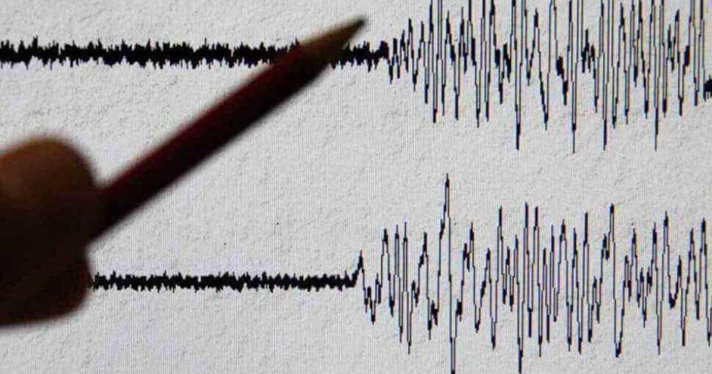 image for Dos sismos se registraron en la región del Pacífico colombiano