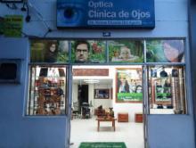 image for Óptica clínica de ojos