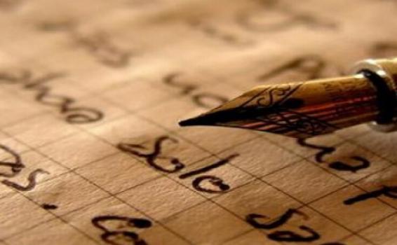 Poema en  una hoja de papel