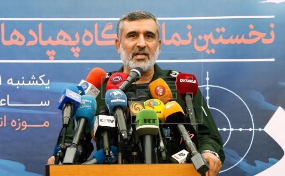 image for Guardia Revolucionaria iraní confundió el avión con un misil de crucero