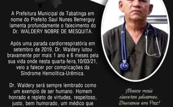 image for Prefeeitura lamenta falecimento do Dr Waldery