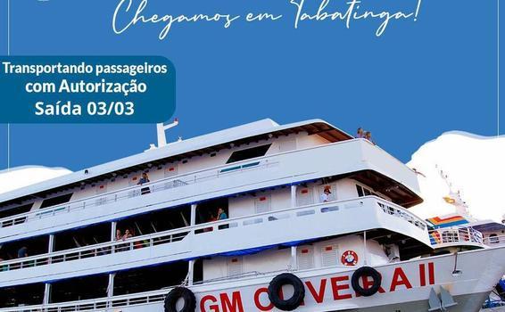 image for N/M GM OLIVEIRA II está de saída nesta QUARTA-FEIRA