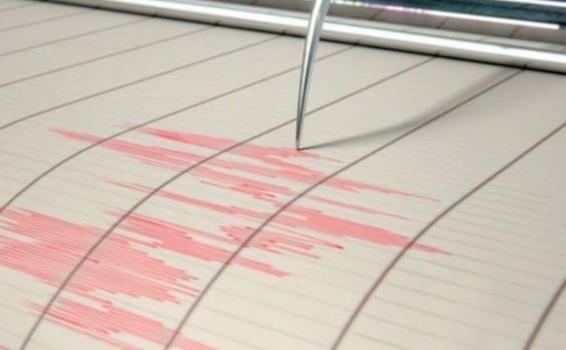 image for Ciuade de Tabatinga sentiu tremor de terra