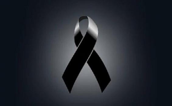 image for Condolencias para todos los familiares de Jorge Anthony Santillan