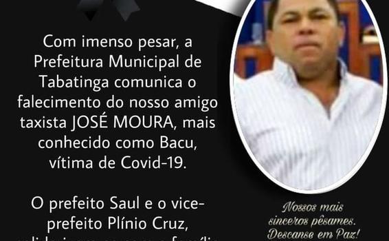 image for Prefeitura comunica o falecimento do taxista José Moura