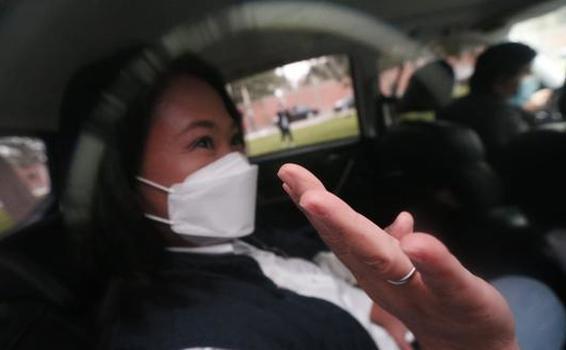 image for Keiko Fujimori denunció indicios de fraude durante la segunda vuelta