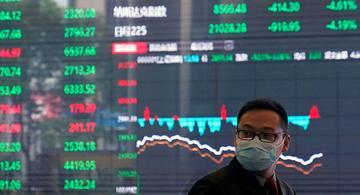 image for Crecimiento de China en 2020 sería el más bajo en cuatro décadas