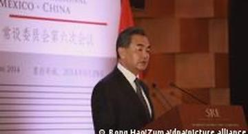 image for Reajuste de políticas y eliminación de aranceles para mejorar relación   China