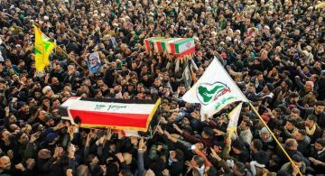 image for Ceremonia de homenaje al general Soleimani en Irán