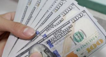 image for 330 millones de dólares serán destinados a proyectos de interés social