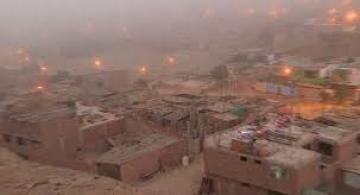 image for Manchay lucha contra bajas temperaturas