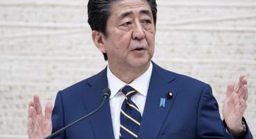 image for Abe pone fin a la alerta sanitaria en Japón