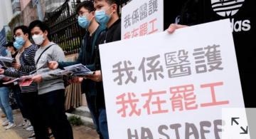image for Hong Kong en huelga para exigir cierre de frontera con China