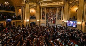 image for Ceremonia de instalación del Congreso  iniciará a las 3 pm