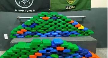 image for Polícias apreendem quase 230 quilos de cocaína