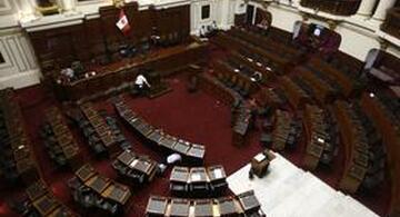 image for Congreso suspende por segundo día consecutivo su sesión