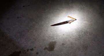 Cuchillo en el suelo