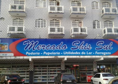 image for Mercado Shis Sul