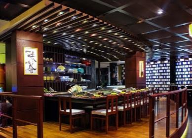 image for Restaurante japonés